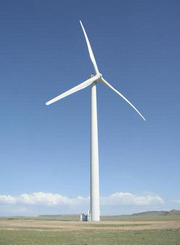 Ветроэнергетическая установка