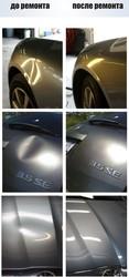 Удаление вмятин на авто с сохранением лакокрасочного покрытия .
