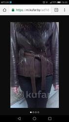 Дубленка,  Кожаная куртка 46-48рр
